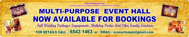 Multipurpose event hall is available for booking